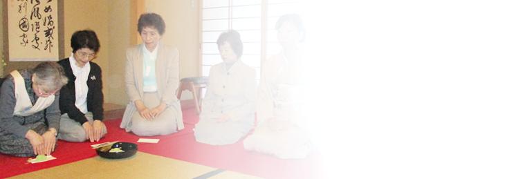 座禅・お茶・お香・書・お能(能の笛)・ 古文書等の教室や、春は花見のお茶の集い等 季節の催しも行っております。